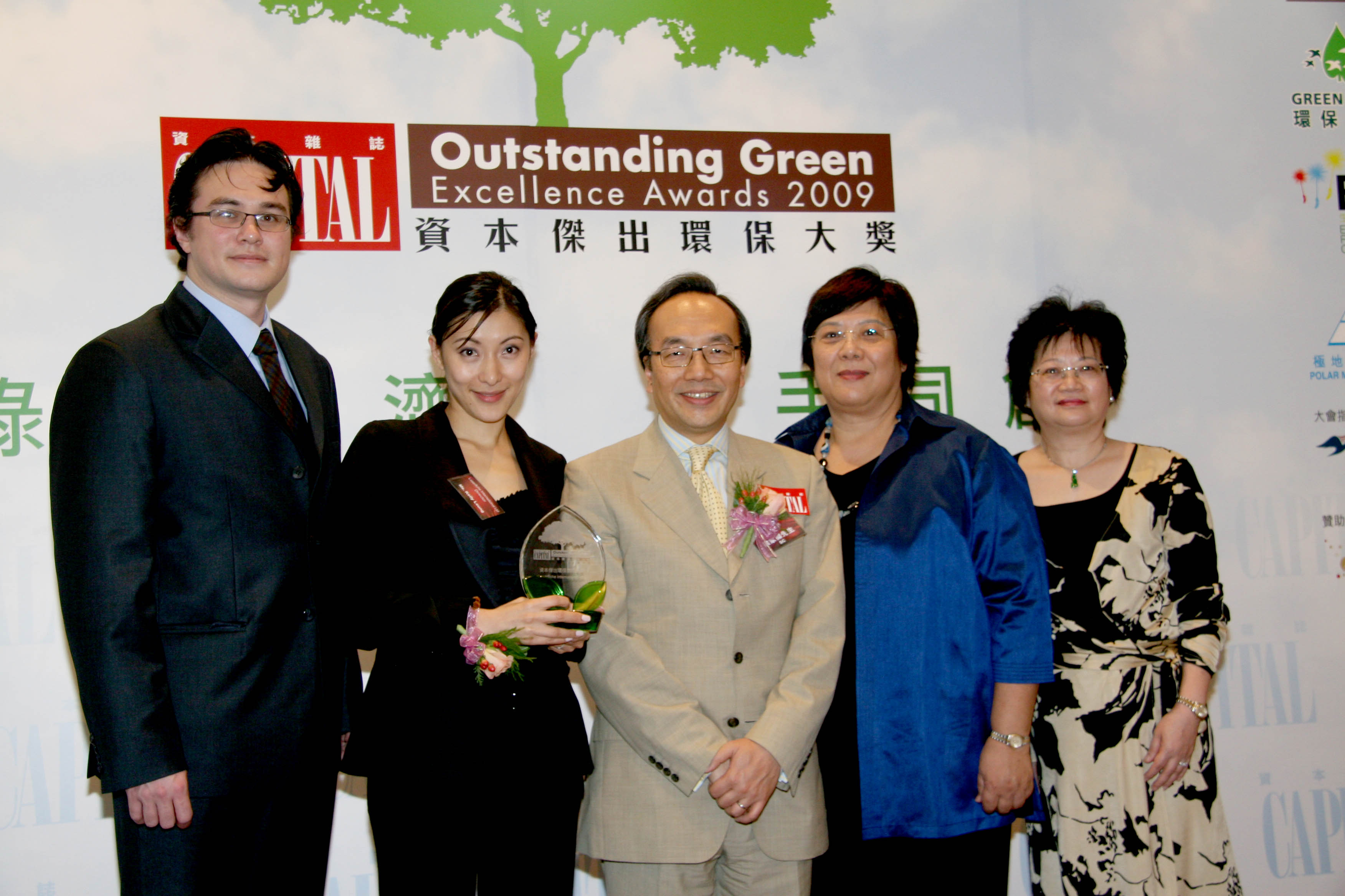 Peter Wayman, Laserfiche Hong Kong; Kelly Leung, Laserfiche Hong Kong; The Honorable Alan Leong Kah-kit, SC; Phyllis Chen, Laserfiche Hong Kong; and Joanna Tse, Laserfiche Hong Kong at the Capital Outstanding Green Excellence Awards 2009 event