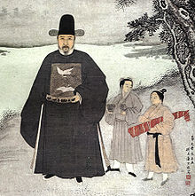Imperial Chinese Scholar-Official